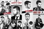 Bannières barber
